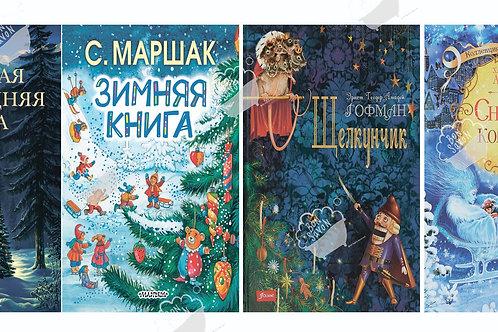 Обложки книг 2