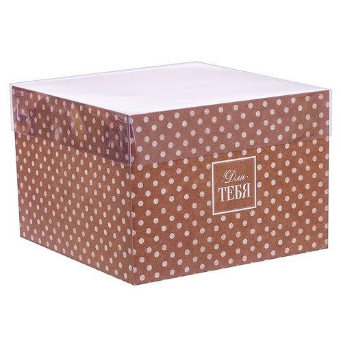 Коробка для цветов с прозрачной крышкой «Для твоего прекрасного настроения»