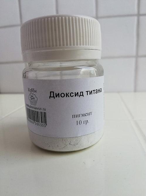 Диокисид титана