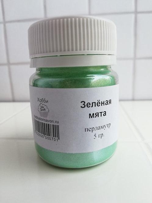 Зеленая мята