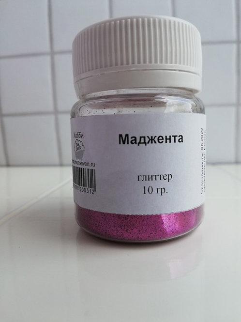 Маджента