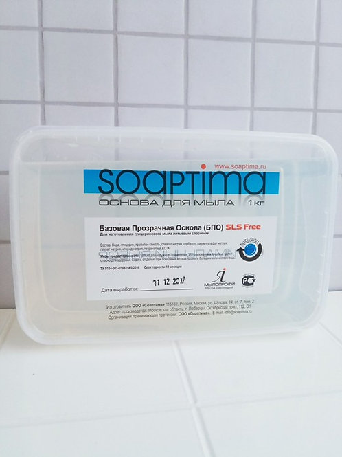 Базовая прозрачная мыльная основа (БПО), SOAPTIMA