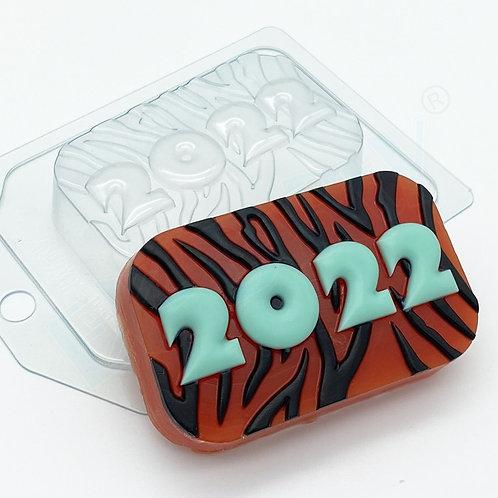 2022 / Цифры на полосатом фоне