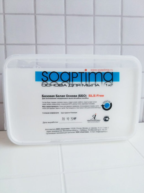 Базовая белая мыльная основа (ББО), SOAPTIMA