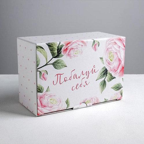 Коробка складная «Побалуй себя», 22 × 15 × 10 см