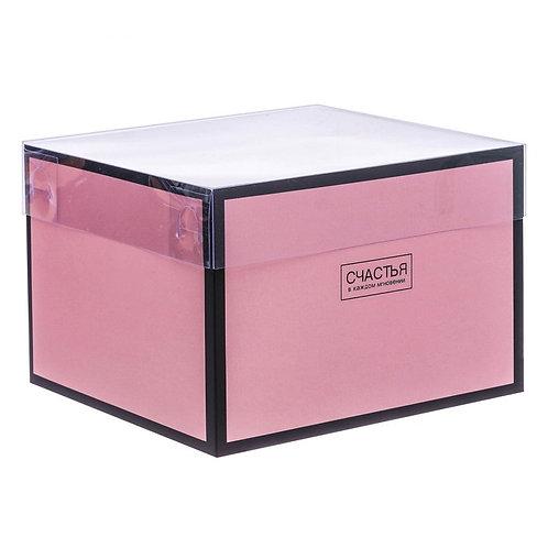 Коробка для цветов с прозрачной крышкой «Счастья в каждом мгновении»