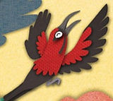 Crimson-Sunbird_edited.jpg