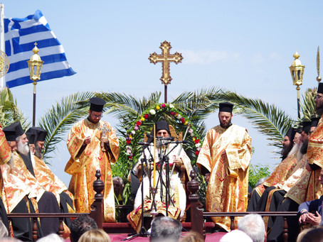 I remember the advertisement for Easter in Patmos in 2017 from Villa Patmos Netia
