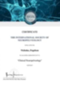 Clinical Neuropelveology Certification.j