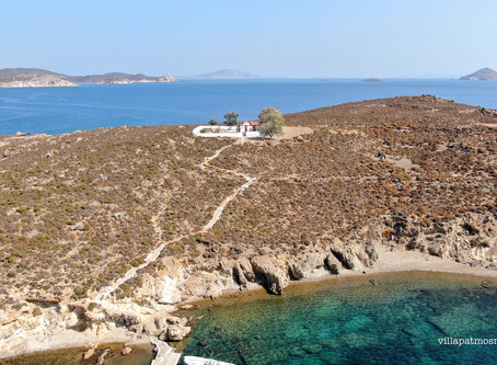 Another way of seeing Patmos