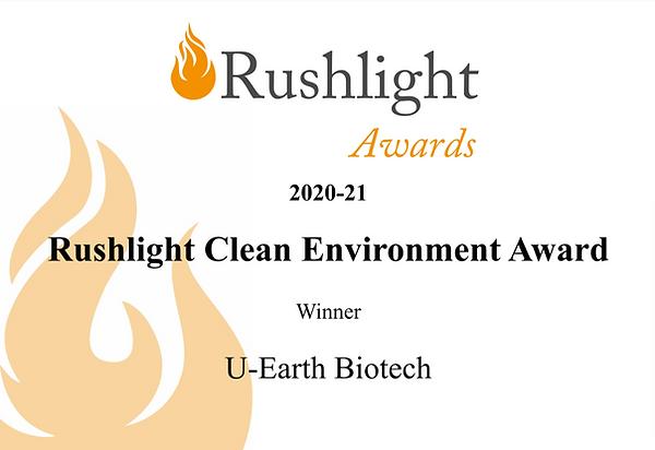 Rushlight Award Certificate.png