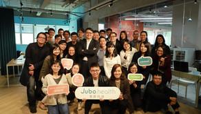 Jubo智齡科技獲1.95億台幣A輪募資!正面對決長照問題,以AI捕獲護理師的心