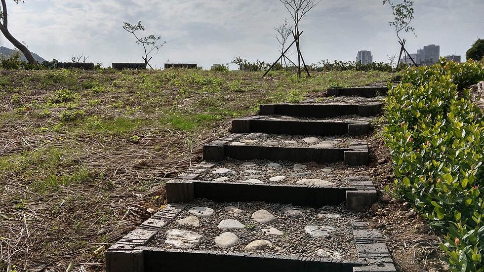 生態階梯步道