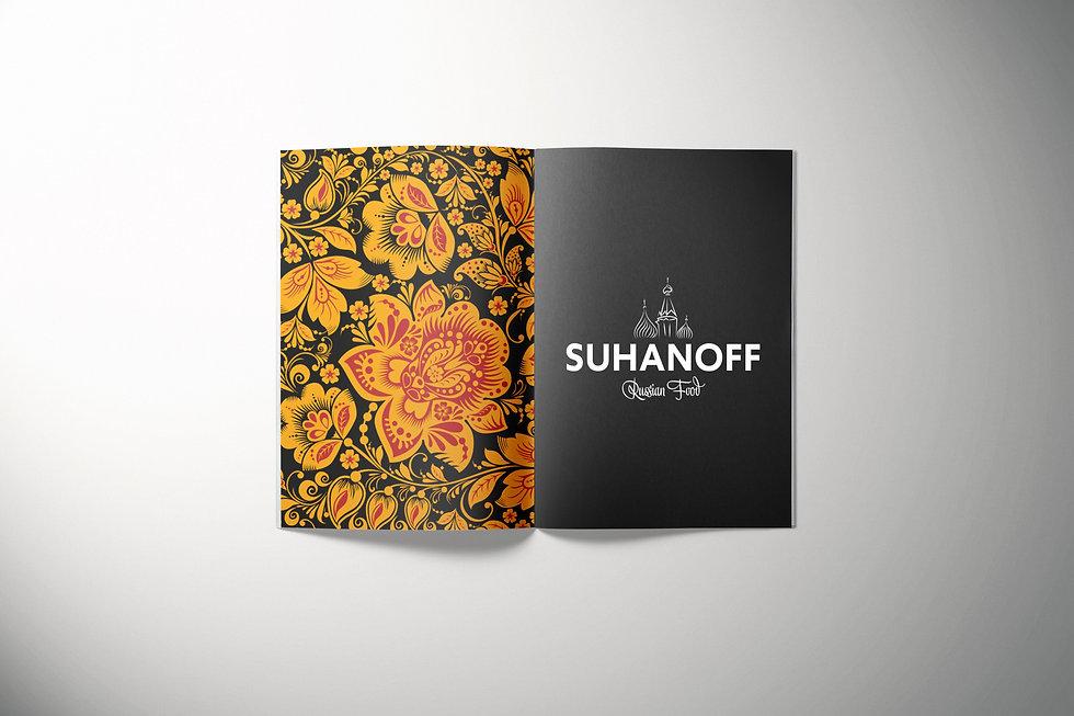 Logo Design SUHANOFF