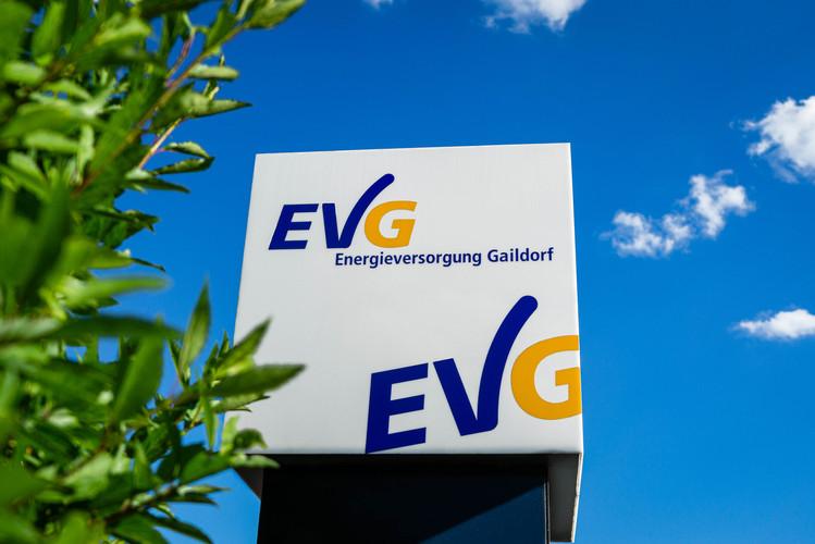 EVG Lightcube