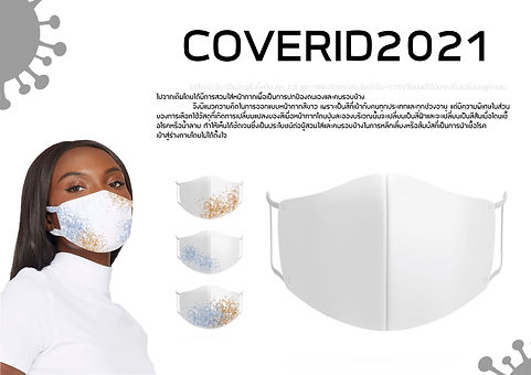 M041 - COVERID2021.jpg