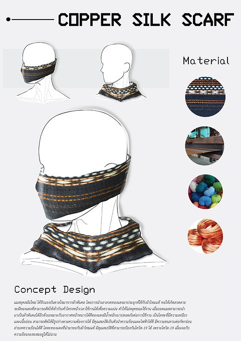 M027 - copper silk scarf (ณัฏฐ สิงหา).jp