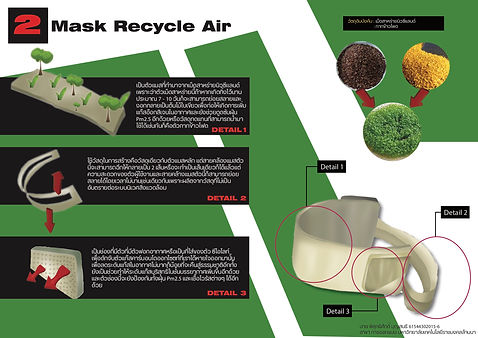 M011 - Mask recycle air02.jpg