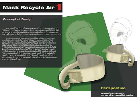 M011 - Mask recycle air.jpg