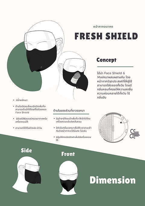 M032 - Fresh Shield.jpg