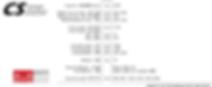 BASHI 橋力牌 CS 經濟級汛用型手唧車規格表