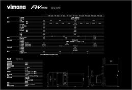 規格表 - FW鏟車式抗衡型堆高機 - 0.5~1.2噸