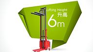 SS 底腳提升型推高機,可訂製最高6m升高度