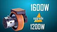 SW系列重量級電唧,可由予設的1200W行車馬達提升至更高出力的1600W