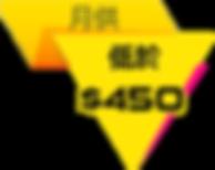 STV_i150_InstallmentPrice_01b.png