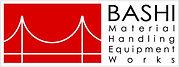 BASHI 橋力牌商標