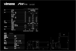 規格表 - FW鏟車式抗衡型堆高機 - 1.8~2.0噸