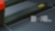 V150 電唧車特殊叉長