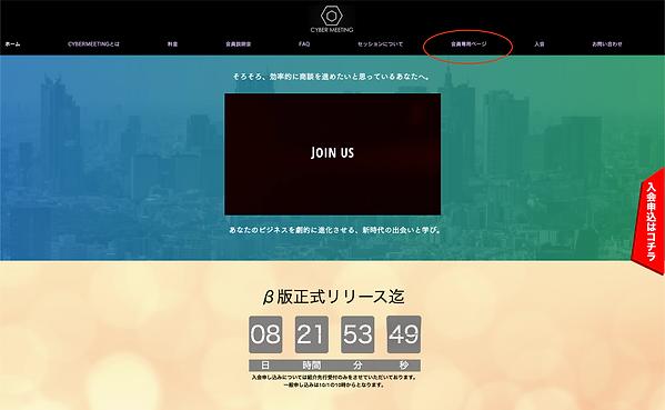 スクリーンショット 2019-09-22 11.06.12.png