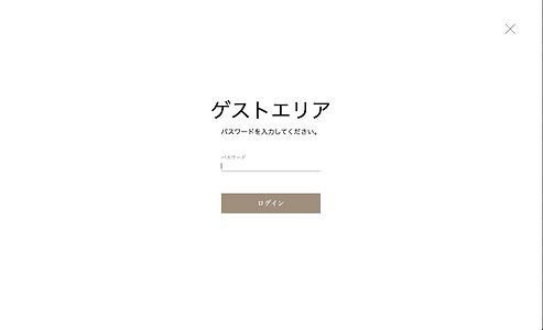 スクリーンショット 2019-09-12 7.48.49.png