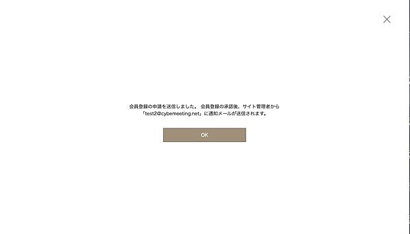 スクリーンショット 2019-09-22 10.53.10.png