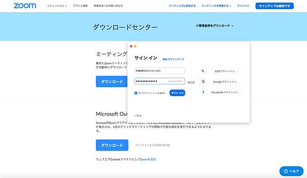 スクリーンショット 2019-08-01 11.32.12.png