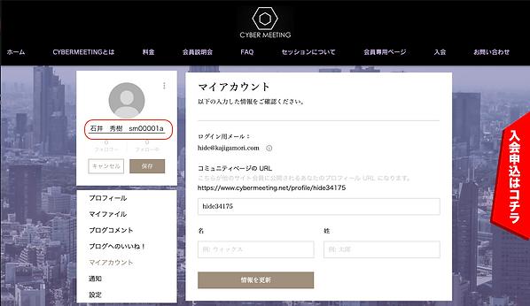 スクリーンショット 2019-09-22 11.09.57.png