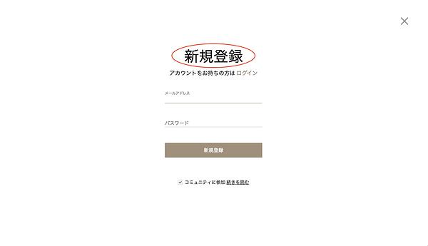 スクリーンショット 2019-09-22 10.48.16.png