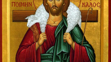 Eucharist for the Fourth Sunday of Easter