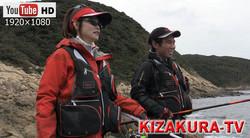 全層釣法・寒グレ考(関東と九州)