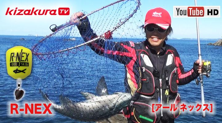【グレのアタリ多発!17GTRとR‐NEXの競演!!