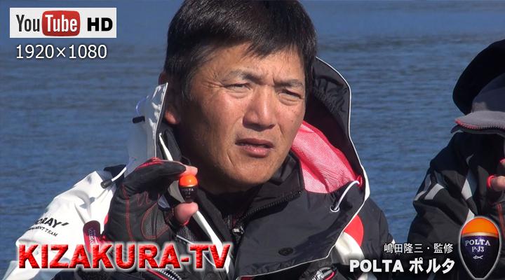 関西生まれ POLTA /嶋田隆三