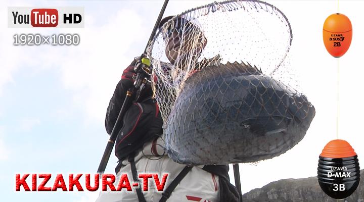 グレ大爆釣劇③アベレージは45cm