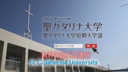 2012年度版オープンキャンパス告知 TV-CM 15秒
