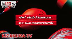 club KIZAKURA