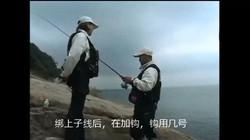 KIZAKURA 全游动钓组组装 教学 3中文版