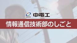 2013/11  制作