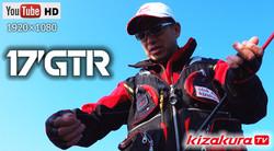 17'GTR(実釣編2)④松島から加唐島へ