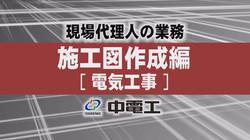 2013/07 制作 Vol.2