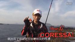 KIZAKURA 2015秋季新产品CORESSA 中文版